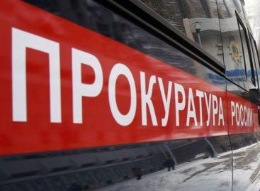 В Сальске возбудили дело об административном правонарушении против председателя ТСЖ