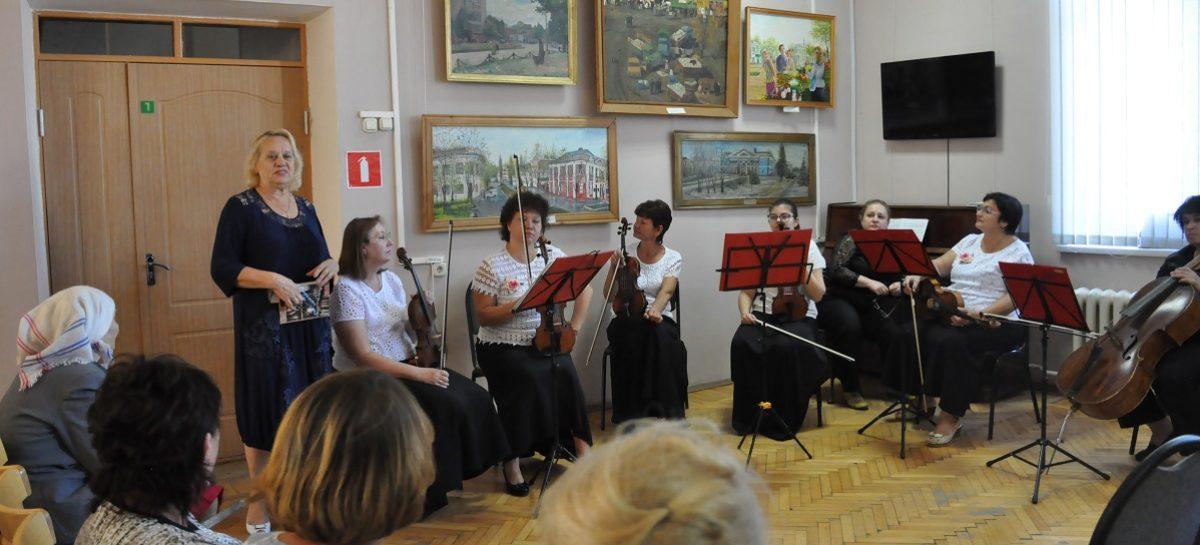 Музыканты и музейщики встретились с подопечными Центра социального обслуживания и проживающими в психоневрологическом интернате