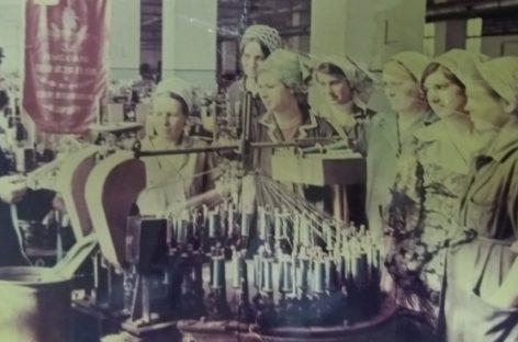 «Текстилька»: история наяву. В День города вспоминам традиции текстильно-галантерейной фабрики