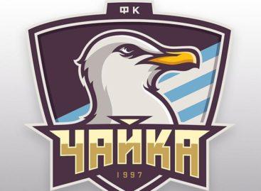 А не поехать ли в субботу на футбол в Песчанку?