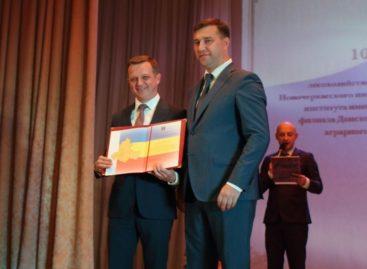 Лесоводы Ростовской области получили награды