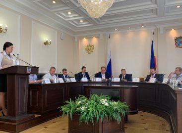Определен лучший многофункциональный центр Ростовской области