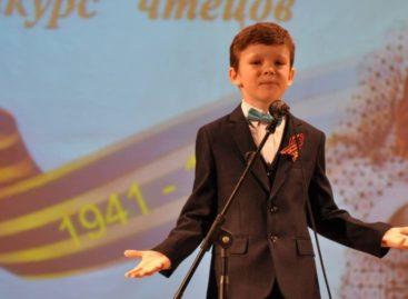 В честь Дня города: сальчан приглашают на конкурс чтецов