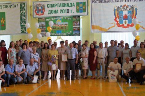 Спортивная школа Сальского района стала призером конкурса по подготовке спортивного резерва