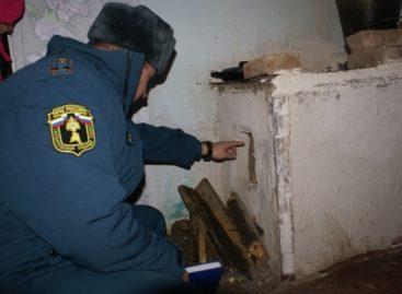 Как сальчанам уберечь свой дом от пожара зимой: подробная инструкция