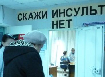 За девять месяцев текущего года в Сальском районе зафиксирован 81 случай смерти от инсультов