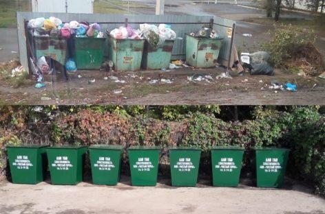 Надоел запах гнили: в Сальске будут строже контролировать уборку мусора