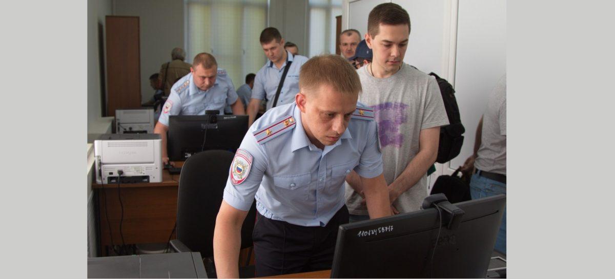 Ростовская область оказала более 1,2 млн услуг в сфере миграции