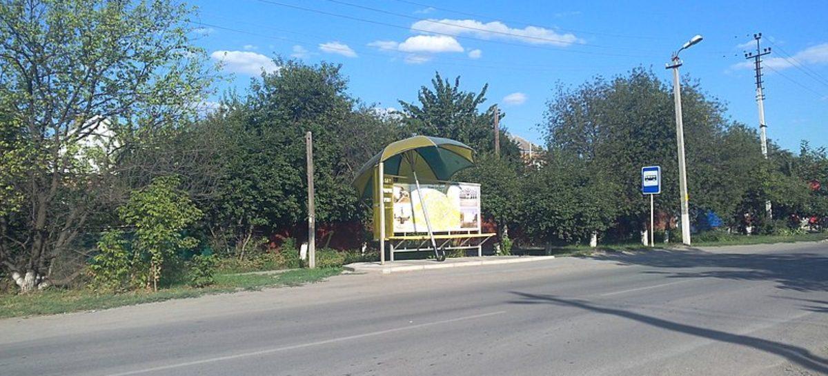 Можно ли переименовать остановку общественного транспорта в Сальске, и как это сделать?