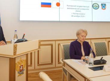 Ростовские студенты побывали на лекции японского посла
