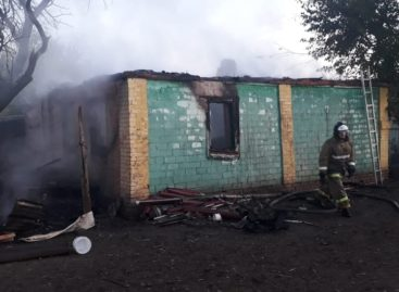 В Кручёной Балке в пожаре погиб 79-летний мужчина