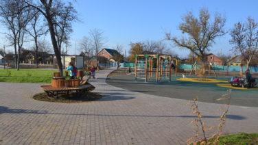 Парк по улице Ванцетти сдан!  Почти полтора года работы, и Ново-Сальск получил свою современную парковую зону