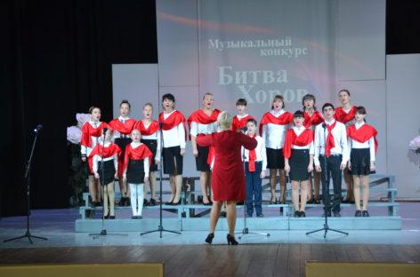 Битва хоров. Часть 1. В районном Дворце культуры снова выясняют, какой вокальный коллектив самый лучший