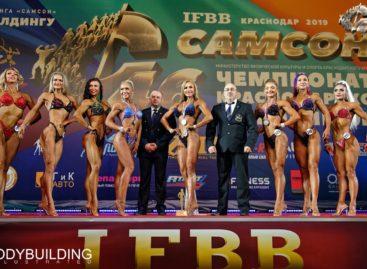 Трехкратная чемпионка «Самсона»: сальчанка Нина Завадская снова победила в номинации «Бодифитнес» на главном турнире ЮФО в Краснодаре.