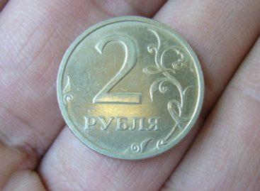 Двухлетнего мальчика из Сальска, проглотившего двухрублёвую монету, отправили в областную больницу