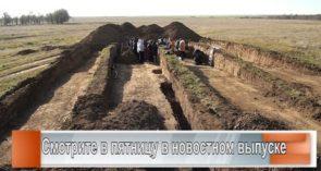Древнее захоронение за Ивановкой