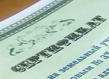 Многодетные семьи в Сальске будут получать земельный сертификат