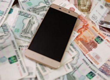 За несостоявшийся интим житель Сальского района заплатил 4.500 рублей