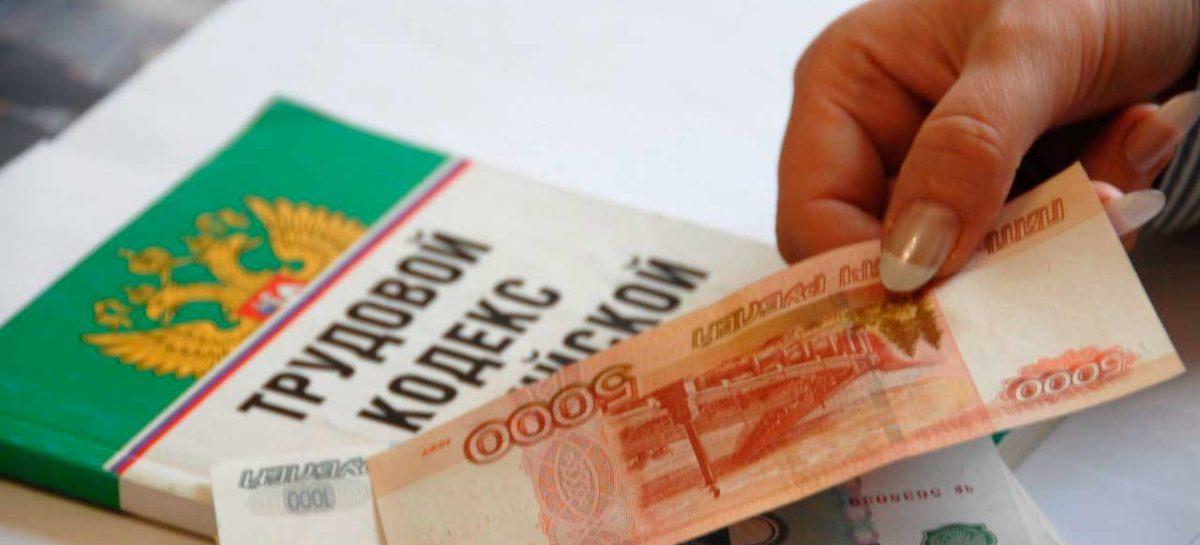 В Сальске предприниматель недоплатил подростку 18.000 рублей