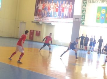 Сальский мини-футбол: как команды первой лиги сыграли второй тур ЕЛРО