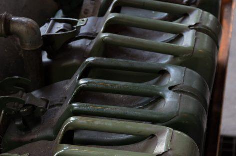 Руководителей предприятия Росрезерва подозревают в хищении топлива в Пролетарске