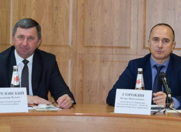 В Сальске встречу с жителями города и района провёл заместитель губернатора Игорь Сорокин