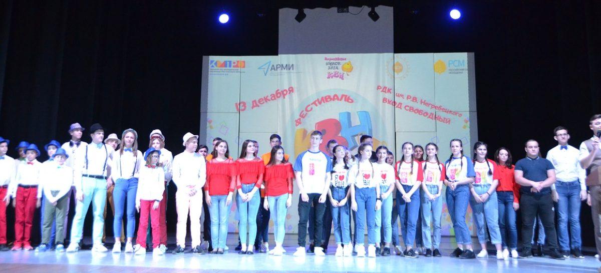 «Малолетки» из Зимовников выиграли сальский этап Областного фестиваля Юниор-Лиги КВН