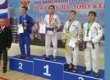 Сальский спортсмен стал победителем престижного турнира по дзюдо