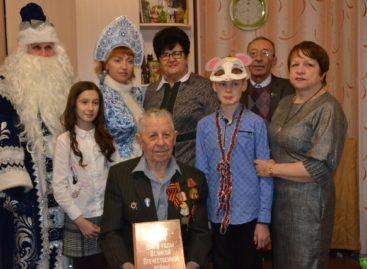Наступающий год станет одним из самых запоминающихся для ветеранов Великой Отечественной войны