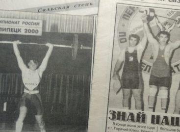 Декабрь. «Олимп». Штанга.  Истории о сальском спорте — из первых уст