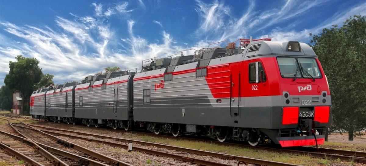 Российские железные дороги привлекли к административной ответственности