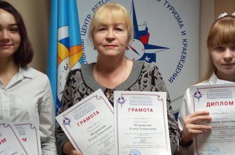 Сальским школьникам покорился московский конкурс