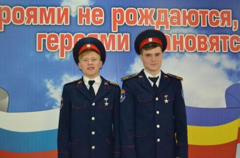Сальские кадеты получили награды от МЧС за спасение человеческой жизни