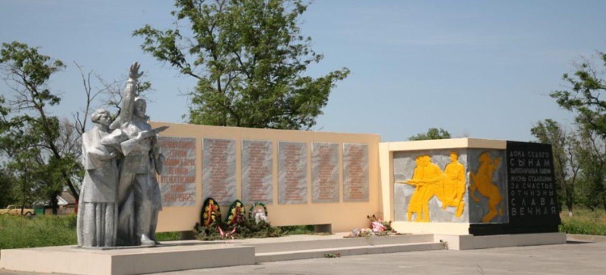 Что мы знаем о сальских памятниках? Часть вторая