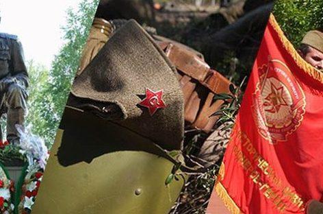 Российское военно-историческое общество проводит Всероссийский конкурс проектов военно-исторической тематики