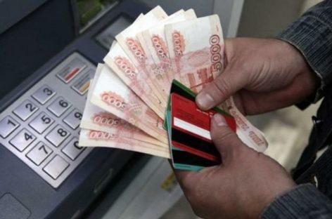 У сальчанина похитили банковскую карту и сняли с неё деньги