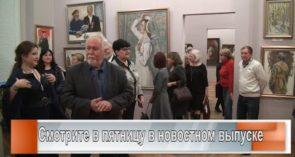 Юбилейная выставка Василия Нечитайло в сальском музее