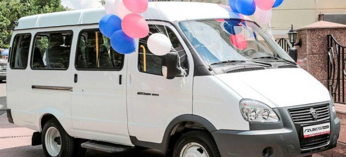 Многодетные семьи от восьми детей могут получить микроавтобусы