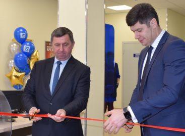 В Сальске открылся первый офис банка «Кубань Кредит»