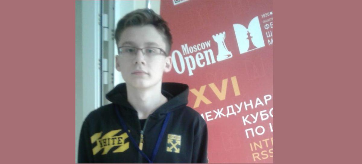 Сальский шахматист Максим Чипига принял участие в международном шахматном фестивале «Moscow Open-2020»
