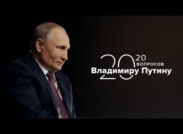 Владимир Путин: «Вы же не живете моей жизнью»