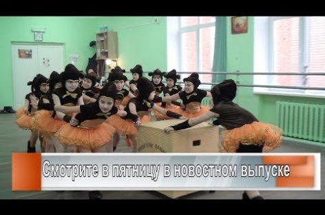 Сальская «Забава» едет на международный конкурс