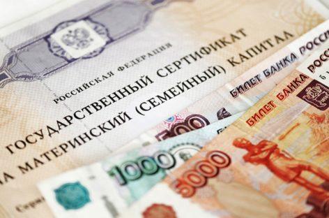 В Сальске из бюджета Пенсионного фонда похитили свыше двух миллионов рублей