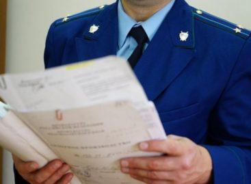 Прокуратура проверила глав городского и сельских поселений