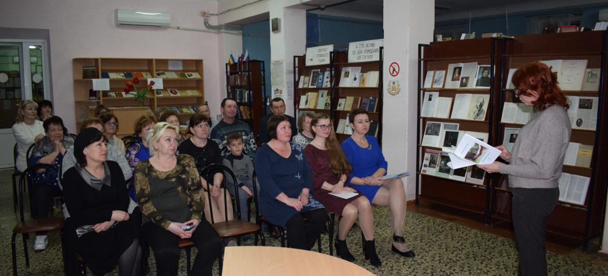Приходите на стихи: в сальской библиотеке пройдут праздничные чтения
