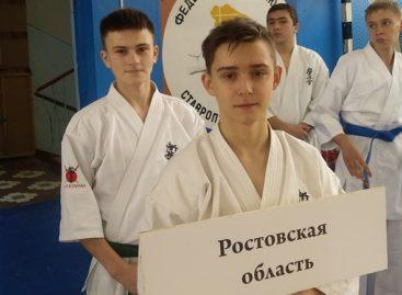 Каратисты из Сальска выступили на первенстве СКФО в Ставрополе