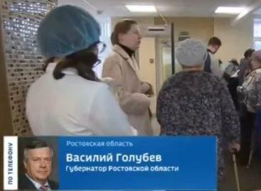 «Помочь тем, кому тяжелее», — призвал губернатор Василий Голубев