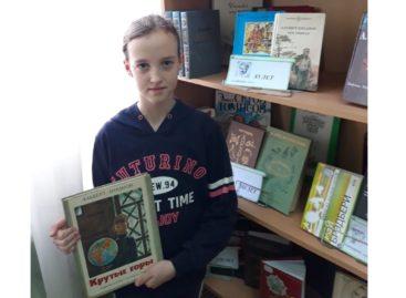 Сальская детская библиотека приглашает детей и педагогов принять участие во Всероссийском книжном конкурсе