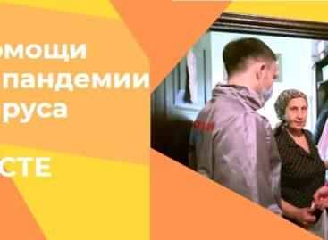 Главный санврач Дона предложил активизировать работу волонтеров