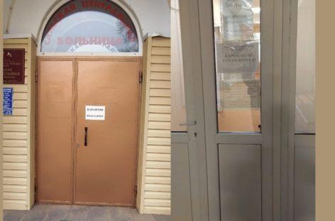 Вход в сальскую больницу временно ограничен